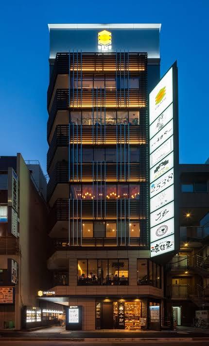 GEMS 新横浜
