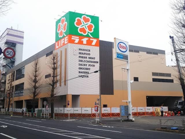 ライフ 東府中店