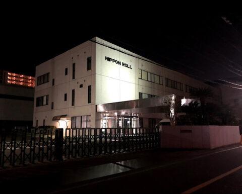 日本ロール製造株式会社 機械工場